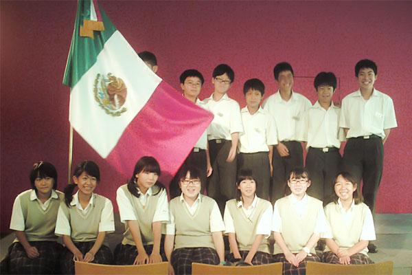 メキシコ大使館