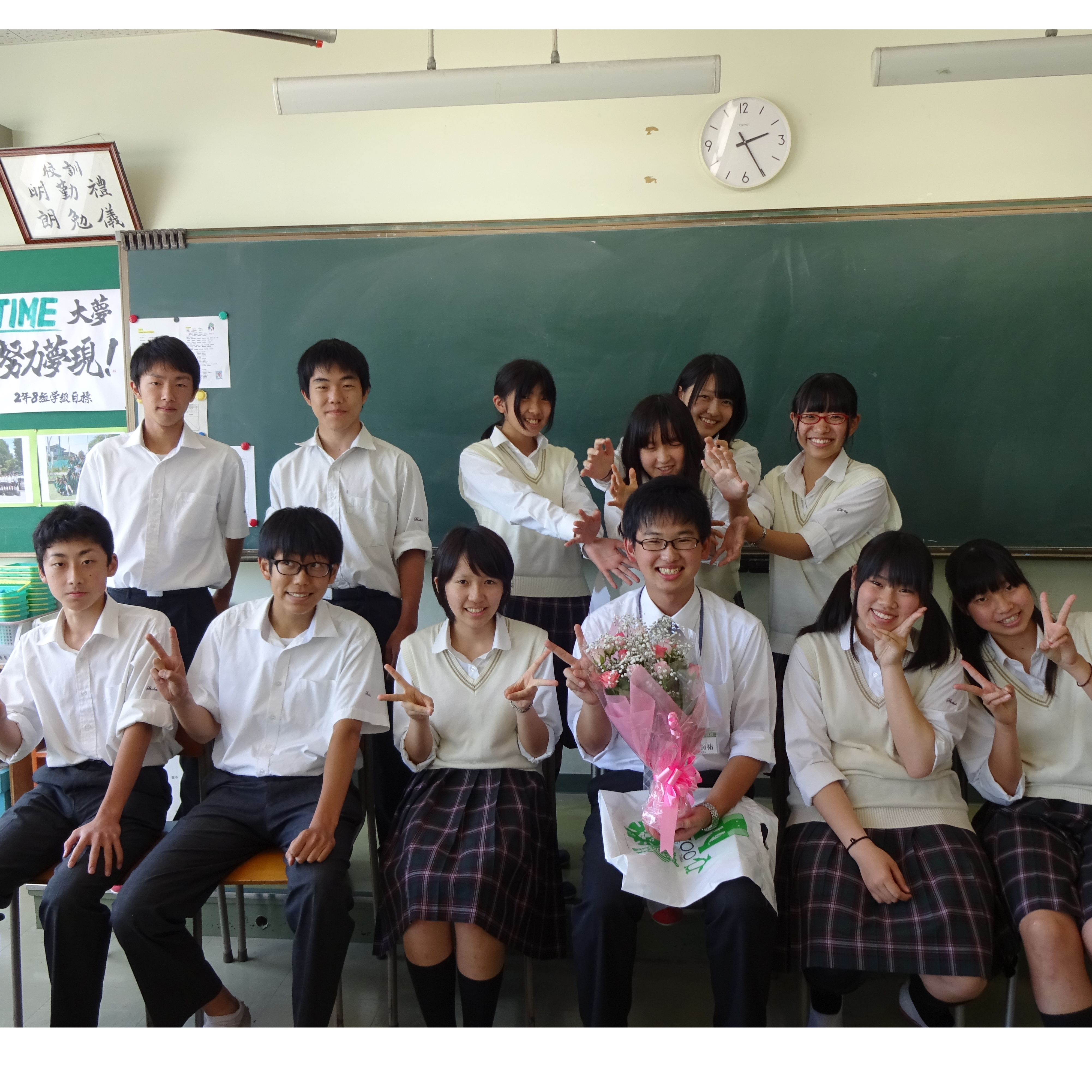 英語学習クラブ